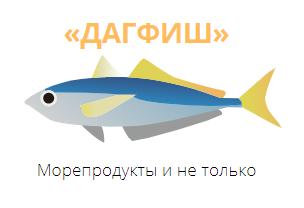 ДАГФИШ